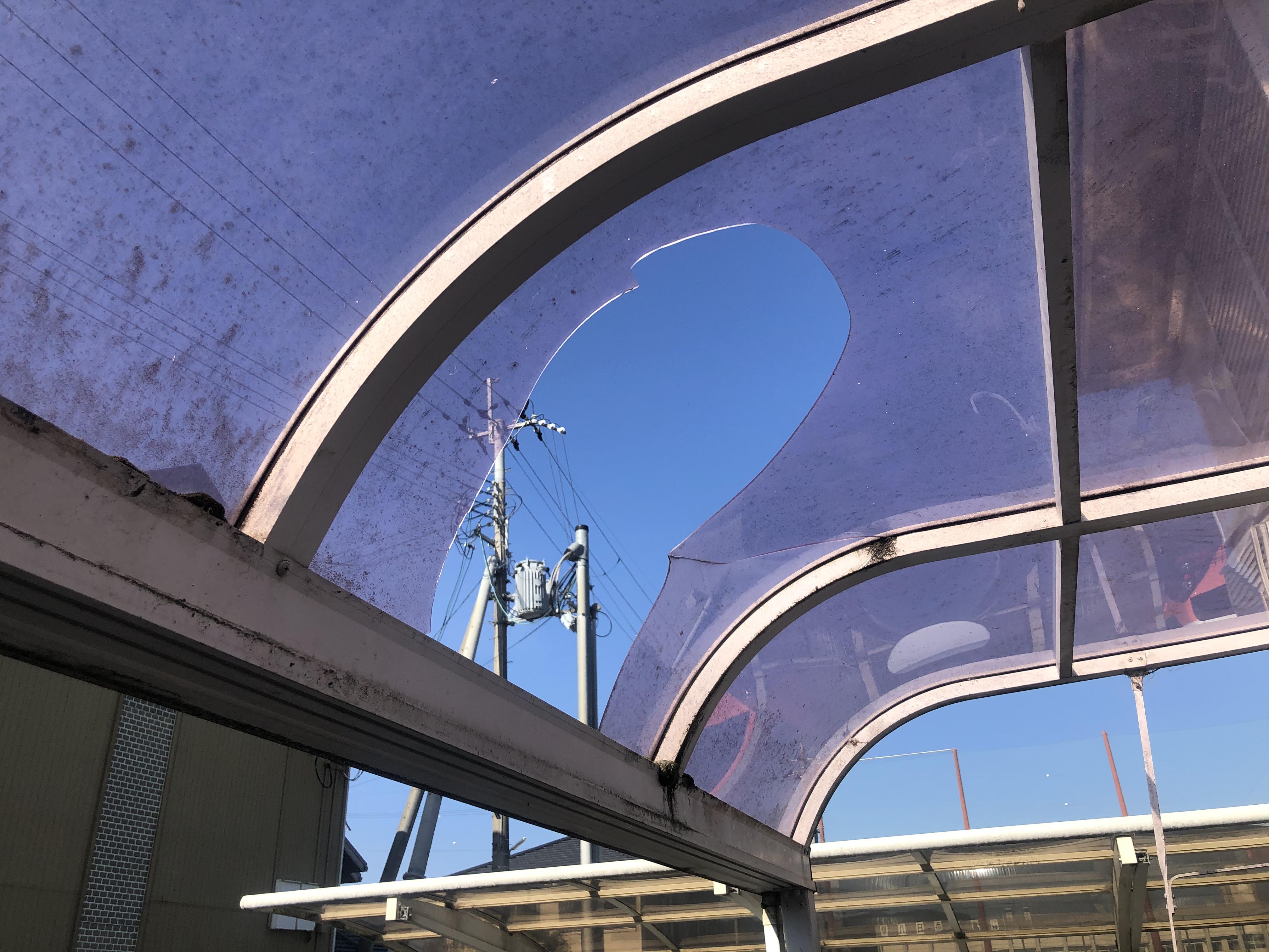 東近江市の造園・外構工事・留守宅管理なら花久造園へ テラスの修理/東近江市